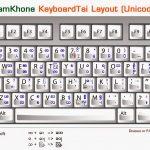 NamKhone keyboard - လွၵ်းမိုဝ်းၼမ်ႉၶူင်း