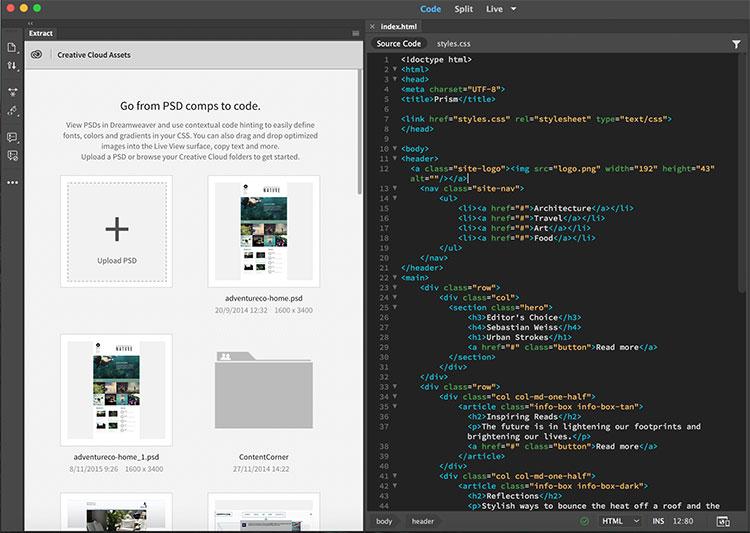 Adobe Dreamweaver (ဢေႊတူဝ်ႊပီႊ တရိမ်ႊဝဵပ်ႊဝိူဝ်ႊ)